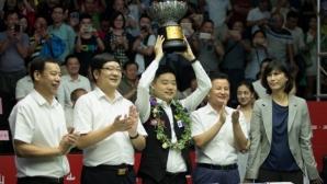 Важни размествания в световната ранглиста по снукър след World Open