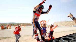 Маркес се състезавал дори срещу мотора си в Испания