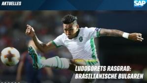 """От Хофенхайм: """"Бразилските българи"""" постигнаха магически успехи"""