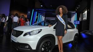Мис Франция 2017 получи новото Peugeot 2008