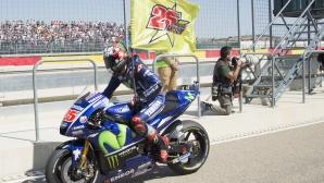 Винялес не може да настигне Маркес без спешни промени в Yamaha