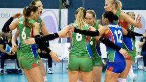 Азербайджан прати Германия срещу България и се класира директно за 1/4-финалите