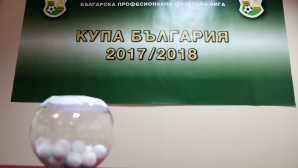 """Жребият: Левски гостува на палача на Гонзо, """"червените"""" срещат лидера на Втора лига"""