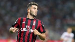 Талант на Милан с любопитен нов договор