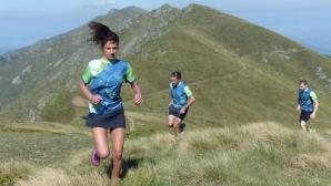 302 участници на Belasitsa Sky Run