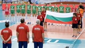 Нася Димитрова: Надявам се да преборим германките