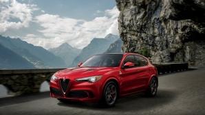 Alfa Romeo показват първия си SUV на Sofia Motor Show