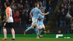 Манчестър Сити - Шахтьор 0:0, гледайте тук!