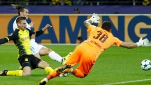 Борусия Дортмунд - Реал Мадрид 0:2, гледайте тук