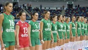 България се класира директно за Евро 2019 при жените