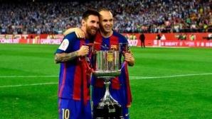Барселона започва защитата на Купата на Краля срещу третодивизионен тим (жребият тук)
