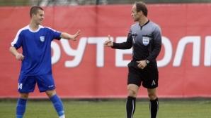 Двойни премии за Спартак (Плевен) при бой над Левски, Sportal.bg ще предава мача