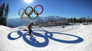 Улесняват процедурата за кандидатите домакини на Зимни олимпийски игри