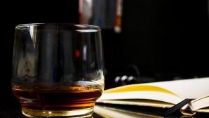 Време е за истинско мъжко питие!