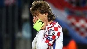 Шок за Хърватия в последната минута! (видео)