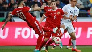 Русия вкара четири на Корея в Москва