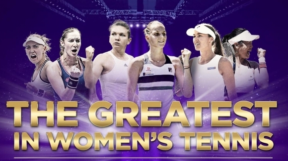 Изумително е какви тенисистки пропускат Шампионата на WTA