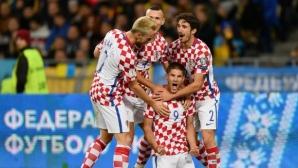 Хърватия показа класа и ще играе бараж (видео)
