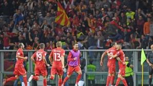 Македонците завършиха с четворка