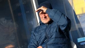 Решено: В Левски търсят нов нападател