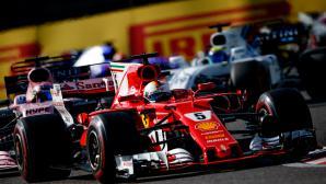 Президентът на Ферари: Сезонът не е загубен