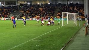 Малко радост като за финал за латвийския футболен фен (видео)