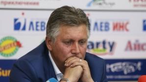Босът на Локо (Сф): Твърдо подкрепям Боби Михайлов