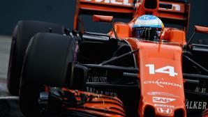 Според Хонда двигателите им са достигнали мощността на Рено