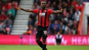 Дефоу иска да играе за Англия на Световното