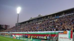 """Изненада: Левски може да гостува на """"Герена"""" за Купата"""