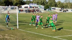 Изтеглиха жребия за Купата на Аматьорската футболна лига