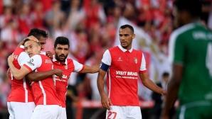 Съперникът на Лудогорец в Лига Европа продължава за Купата на Португалия