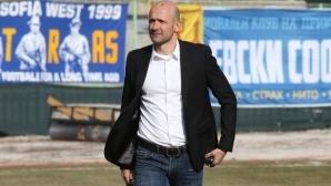 Треньорът на Пирин призна, че обстановката в клуба е тежка, но подкрепи шефовете си