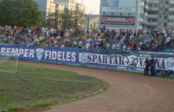Страх да не бутнат стадиона на Спартак (Варна), общината отрича, че ще го...