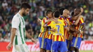 Валенсия излезе на второто място след невероятно зрелище с девет гола (видео)