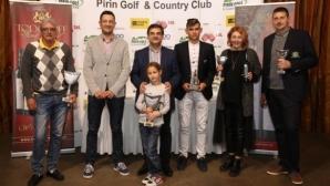 За 13-а поредна година близо 60 голфъра се състезаваха за наградите на винарска изба Todoroff