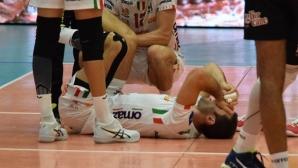 Лошо! Цветан Соколов се контузи още в първия мач на Лубе (видео)