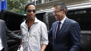 Роналдиньо: Аз реших да си тръгна от Барса