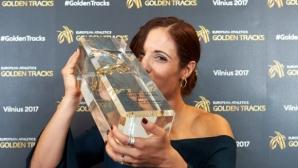 Атлетка №1 в Европа за 2017-а: За мен е голяма чест да съм първата гъркиня с тази награда