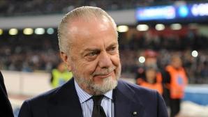Президентът на Наполи отписа мача с Манчестър Сити