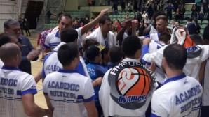 Академик Бултекс гони десета поредна победа в мача с Тирана