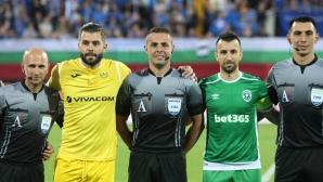12-ият кръг затвърди тенденцията: българските футболисти са на изчезване