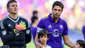 Големият Кака се сбогува с футбола, сълзи в очите на бразилеца (видео)