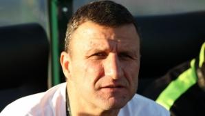 Ангелов: Не заслужавахме да загубим, срещу Ботев и днес нямахме късмет