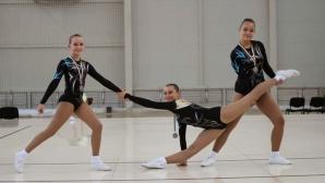 Състезатели от 15 страни ще участват в турнир по спортна аеробика в Пловдив