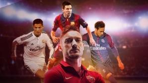 Тоти: Кристиано, Меси и Неймар са футболни извънземни