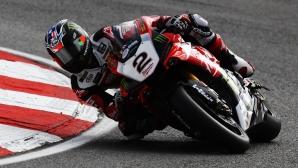 """Опитен австралиец ще кара за Yamaha в MotoGP на """"Филип Айлънд"""""""