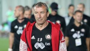 """Джеймс: Ако падне от Левски, Стамен Белчев ще изхвърчи с 350 км/ч от """"Армията"""""""