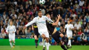 """Реал Мадрид и Тотнъм се неутрализираха на """"Бернабеу"""" (видео + галерия)"""