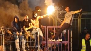 Феновете на Левски донесоха нова глоба на клуба